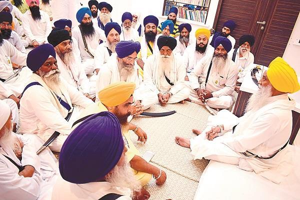 बेअदबी की घटनाएं रोकने के लिए धार्मिक संगठनों की सभा हुई