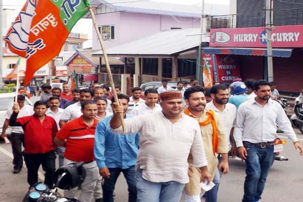 KCCB भर्ती में फर्जीवाड़े पर भाजयुमो 'लाल', रैली निकाल कर किया प्रदर्शन