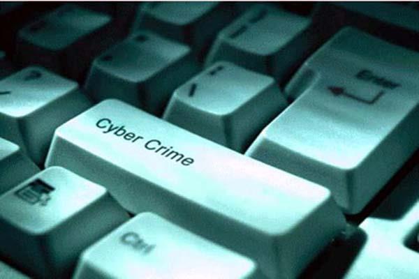 Cyber Crime : महिला के खाते से हैदराबाद में निकले इतने हजार रुपए