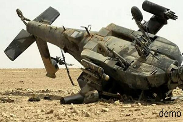 माली में संरा हैलिकॉप्टर दुर्घटना में दो जर्मन नागरिकों की मौत