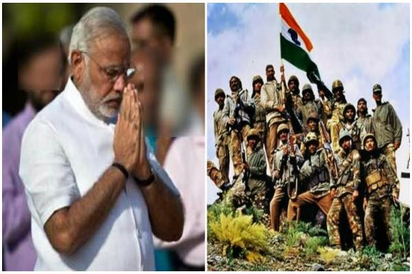 करगिल विजय दिवस पर जवानों को PM का सलाम, बोले-सेना ने देश के लिए लड़ी बहादुरी की जंग
