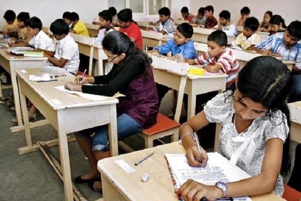 ...तो इस दिन होगी हरियाणा बोर्ड के फेल विद्यार्थियों की पूरक परीक्षा