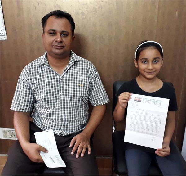 सनौर की छात्रा हशमिता की शिकायत का प्रधानमंत्री मोदी ने लिया नोटिस