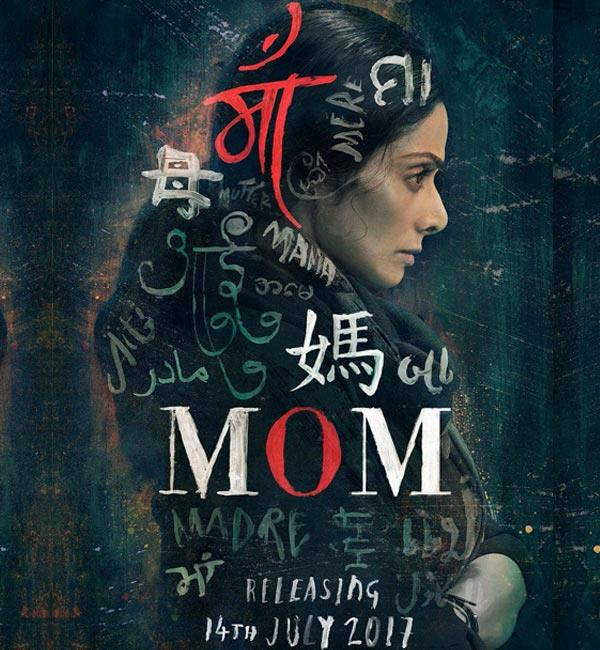 movie review of mom