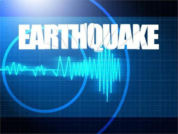 पापुआ न्यू गिनी में 6.0 तीव्रता का भूकंप