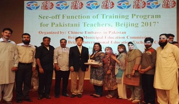 पाकिस्तानी शिक्षक प्रशिक्षण लेने पहुंचे चीन