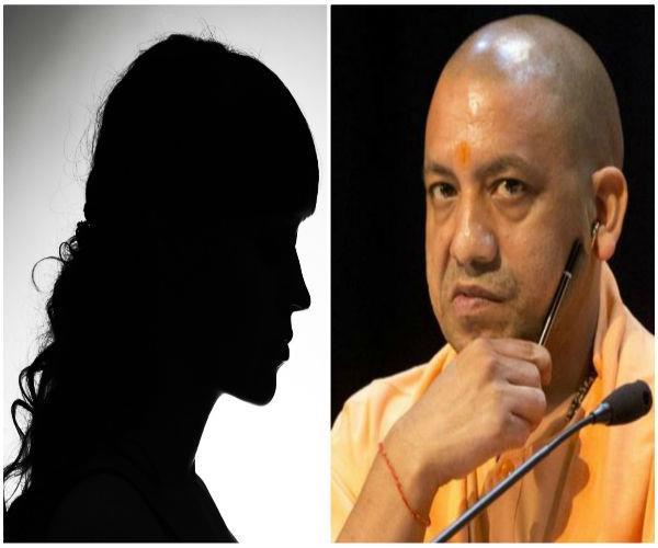 छेड़छाड़ से तंग लड़की ने CM योगी को लिखा पत्र, कहा- बचाइए, नहीं तो छोड़ दूंगी UP