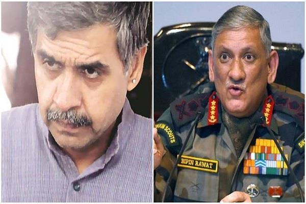 आर्मी चीफ को 'गुंडा' कहने के आरोप में संदीप दीक्षित के खिलाफ FIR दर्ज