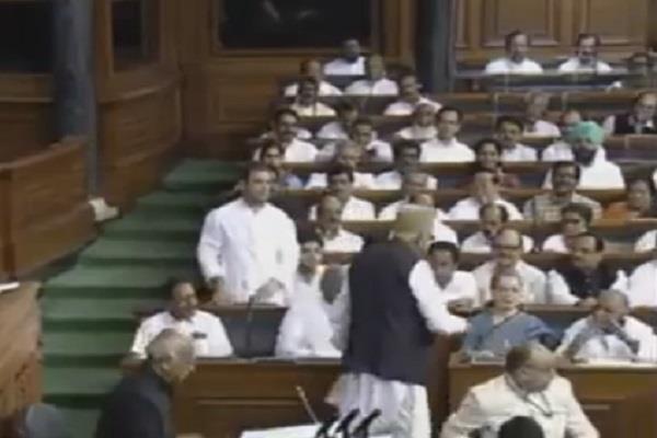 मानसून सत्र के पहले दिन ही राहुल का बन गया मजाक, Video आया सामने