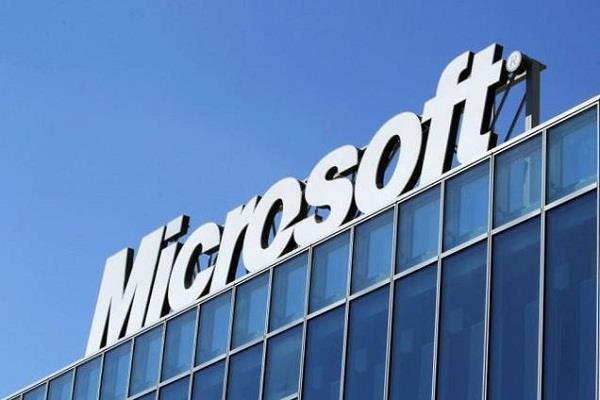 माइक्रोसाफ्ट करीब 3000 नौकरियों में करेगा कटौती