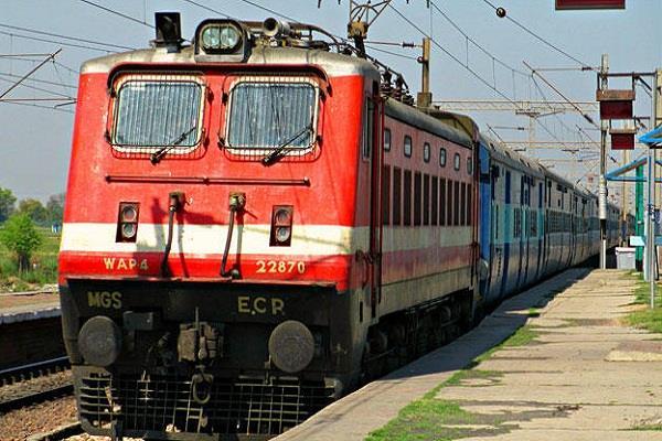 रेलवे प्रशासन ने रांची से बंद पड़ी ट्रेनों को लेकर की बड़ी घोषणा