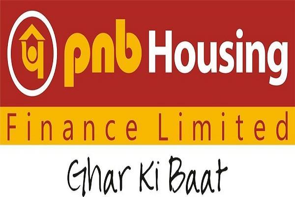 23 शाखाएं खोलने पर विचार कर रही है PNB हाउसिंग फाइनेंस