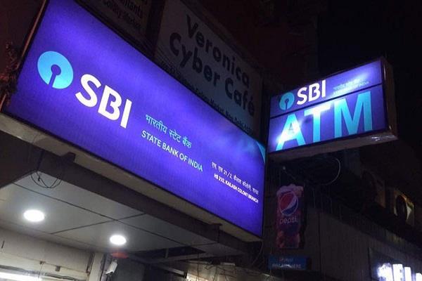 SBI सेविंग अकाउंटः जानें क्या है MAB और कब लगेगी पेनल्टी?