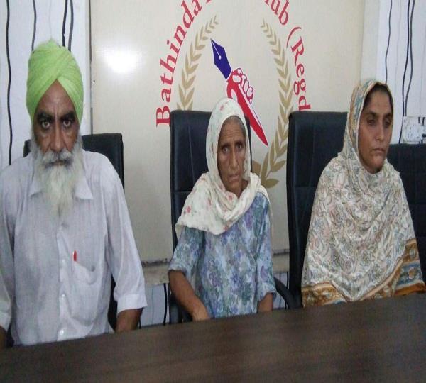 2 बहनों ने चचेरे भाई पर लगाए जमीन हड़पने व परेशान करने के आरोप