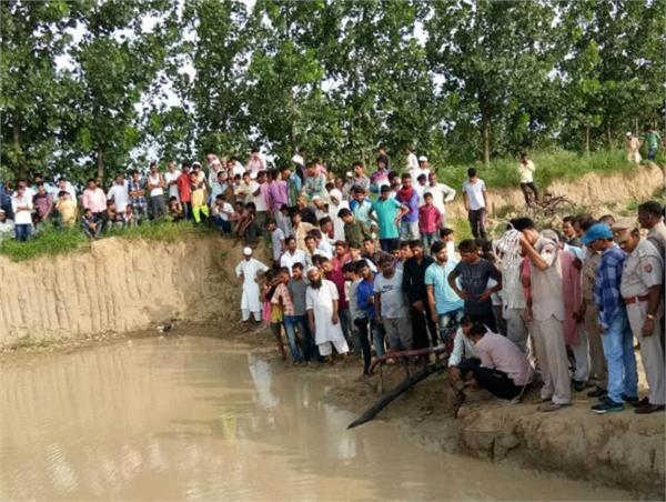नहाते समय तलाब में डूबने से 2 बच्चों की मौत, मचा हाहाकार
