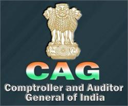 CAG ने जताई चिंता, ATS के पास नहीं है हथियारों के लिए गोला-बारूद