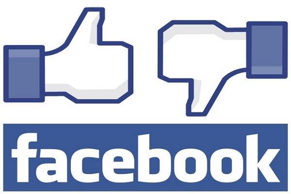 जियो की तरह फेसबुक देने जा रही आपको खुशखबरी!