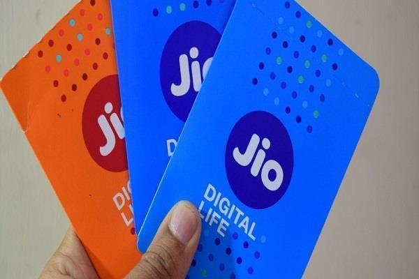 JIO लाया आपके लिए 349 रुपए का खास ऑफर, जानें क्या है इसमें खास