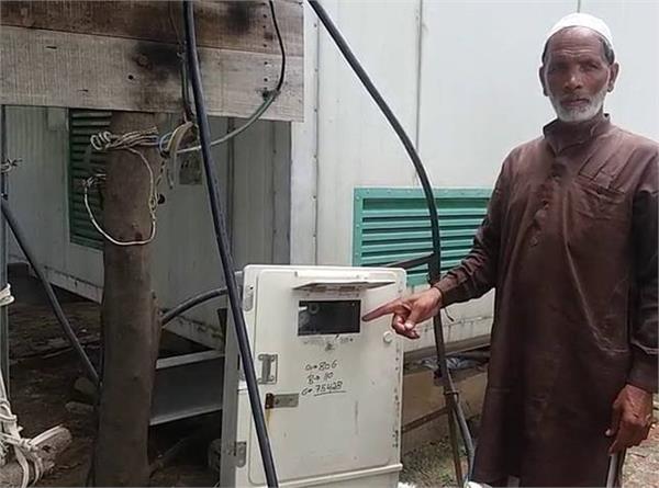 OMG! किसान को थमाया 56 करोड़ का बिजली बिल