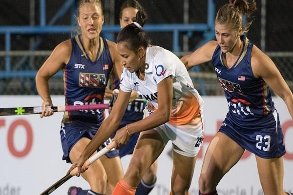 अमेरिका के हाथों 4-1 से हारीं भारतीय महिला हॉकी टीम