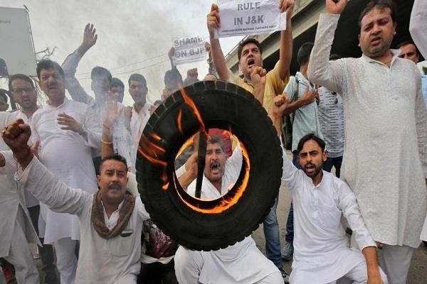 राज्य सरकार अमरनाथ यात्रियों को सुरक्षा प्रदान करने में विफल: पैंथर्स पार्टी