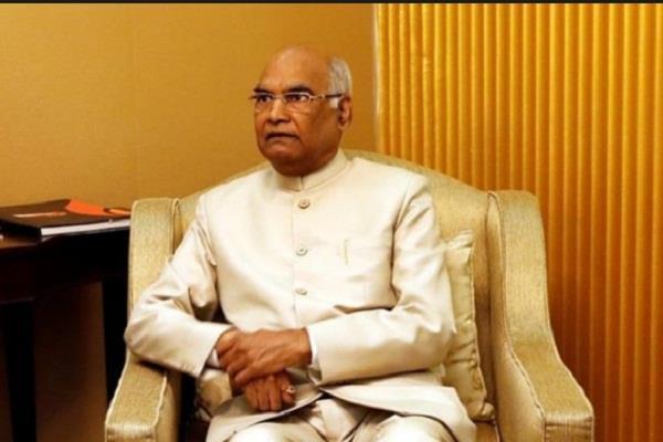 राष्ट्रपति बनते ही रामनाथ कोविंद से की न्यायमूर्ति कर्णन ने अपील