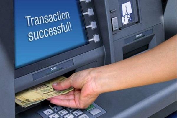 सावधानी से बरतें ATM कार्ड, इस तरह अकाउंट से गायब हो रहे हैं पैसे
