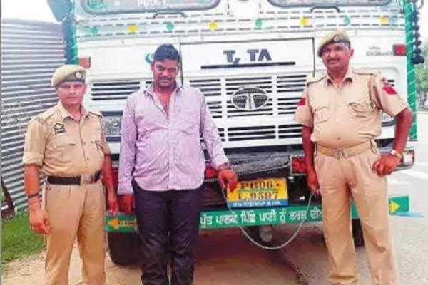 राशन की कालाबाजारी का पर्दाफाश, पुलिस ने 150 क्विंटल चावल सहित पकड़ा ट्रक