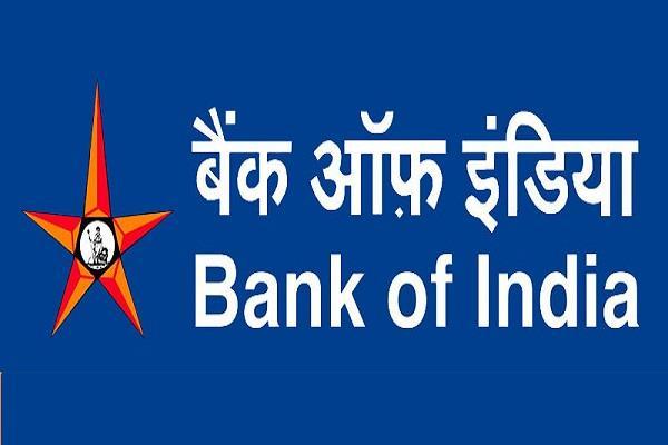 बैंक आफ इंडिया को दूसरी तिमाही में आएगा लाभ