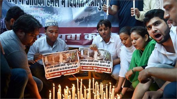 अमरनाथ आतंकी हमले के बाद युवाओं में दिख रहा सरकार के प्रति आक्रोश