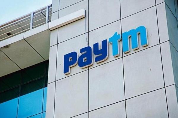 अब लोगों को नौकरी देगा Paytm!