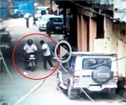 बेखौफ बदमाशों ने व्यापारी को गोली मार की लूट, वारदात CCTV में कैद