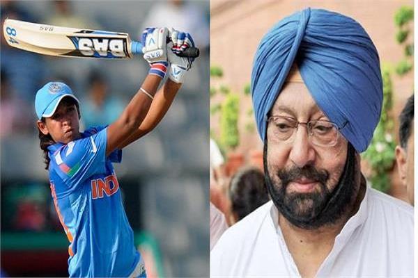 क्रिकेटर हरमनप्रीत की पारी देख खुश हुआ 'महाराजा', किया बड़ा ऐलान