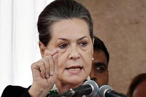 श्रेष्ठ राष्ट्रपति व उपराष्ट्रपति साबित होंगे मीरा और गांधी : सोनिया