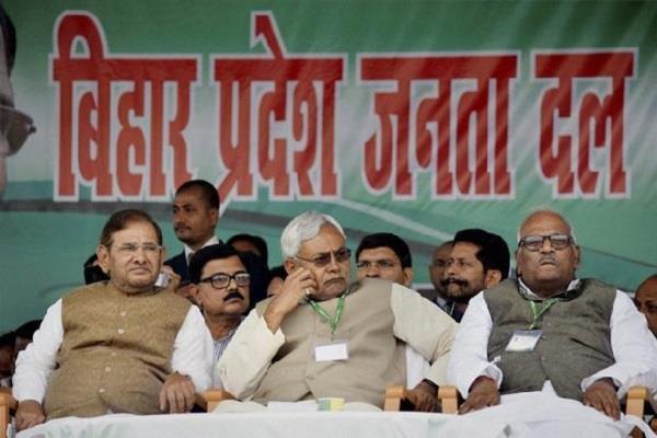 राष्ट्रपति चुनाव को लेकर JDU विधायक दल की बैठक