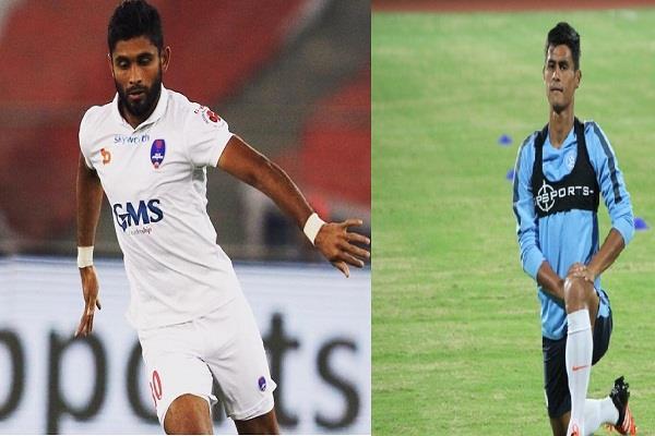 ISL के लिए करोड़ों में बिके भारत के दो प्रमुख खिलाड़ी