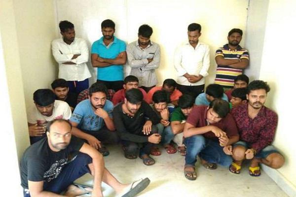 झारखंड में पुलिस के हत्थे चढ़े 21 साइबर अपराधी
