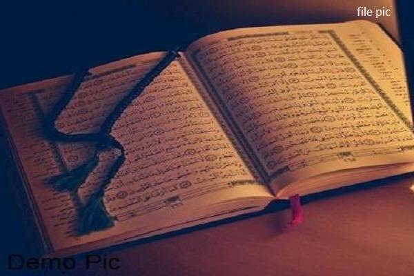 एक बार फिर मालेरकोटला में हुई पवित्र कुरान की बेअदबी