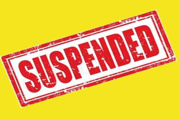 बांध प्रशासन ने अवैध गिरदावरी मामले के आरोपी 2 कर्मचारियों को किया सस्पैंड