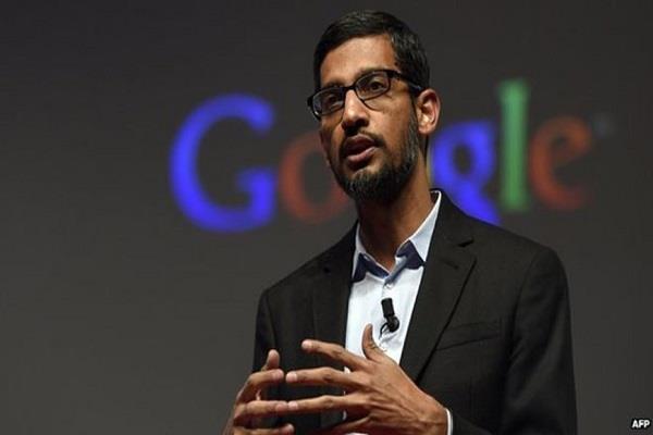 गूगल के सीईओ पिचाई ने स्त्री-पुरुष विवाद पर टाउनहॉल रद्द किया