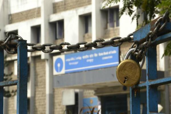बैंकों ने किया हड़ताल का एेलान, जल्द निपटा लें अपने सारे काम
