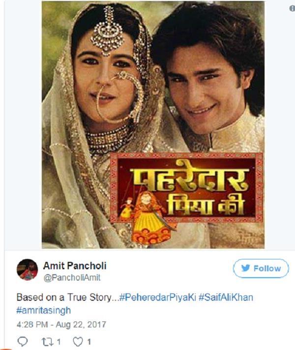 amrita singh gets troll on twitter