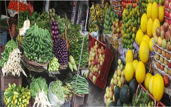 बारिश से सब्जियां हुई महंगी, लोग परेशान