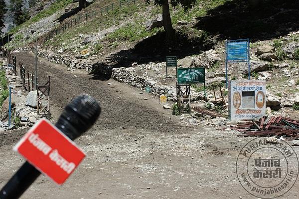 अमरनाथ यात्रा: पवित्र गुफा में 628 यात्रियों ने की पूजा-अर्चना