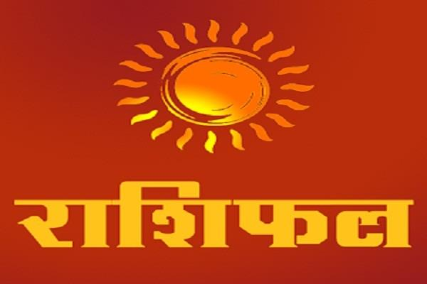 horoscope moon under rahu influence which zodiac will be confused