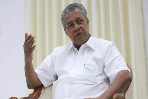 'ब्लू व्हेल' पर पाबंदी के लिए केरल के मुख्यमंत्री ने पीएम मोदी को लिखा पत्र