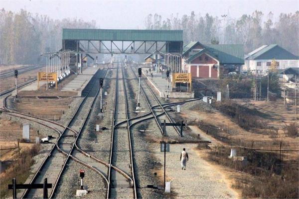 कश्मीर घाटी में रेल सेवा बाधित