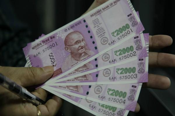SBI के बाद अब इस बैंक ने ब्याज दरों में की कटौती