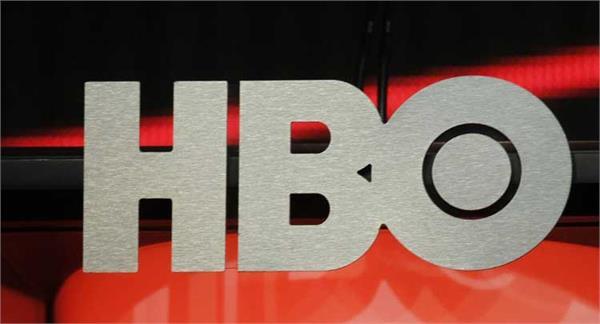 HBO के सोशल मीडिया अकाउंट्स हैक
