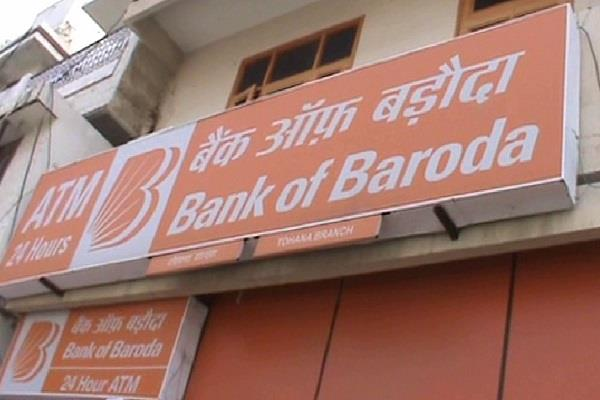 हरियाणा में दिखा बैंकों की राष्ट्रव्यापी हड़ताल का असर, उपभोक्ताओं को मिली निराशा